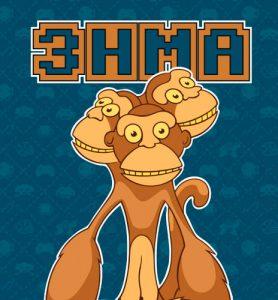 3hma_home